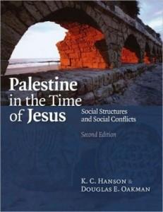 Palestine - Hanson